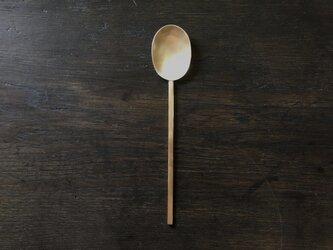 【受注生産】真鍮のスッカラ Mの画像