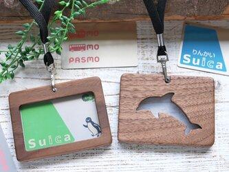 木製『社員証ケース』横向きアクリル窓【イルカ/Dolphin】の画像