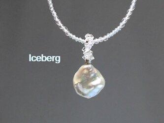 Iceberg(アイスバーグ)の画像