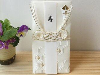 ビーズ刺繍ご祝儀袋 花亀甲の画像