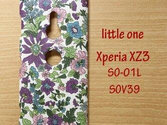 【リバティ生地】エミリー紫 Xperia XZ3の画像