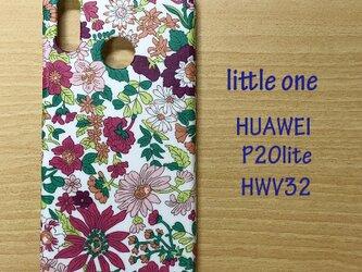 【リバティ生地】エミリーピンク HUAWEI P20 liteの画像