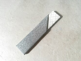 楊枝入れ 百四六号:茶道小物の一つ、菓子切鞘の画像