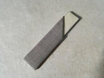 楊枝入れ 百四八号:茶道小物の一つ、菓子切鞘の画像
