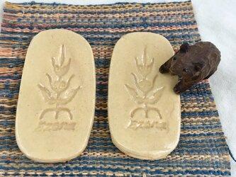 エゾナの木の箸置き ペア 〜カトラリーレスト兼用サイズ〜 アイヌ模様 ベージュ 陶器製の画像