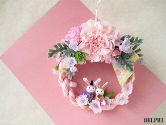 うさぎの雛祭りリース【アーティフィシャルフラワー】雛祭り 桃の節句 ギフトの画像