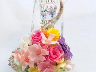 【プリザーブドフラワー/ガラスの靴アレンジ】プリンセスの金色の髪と魔法(フラワーケースにリボンラッピング付き)の画像