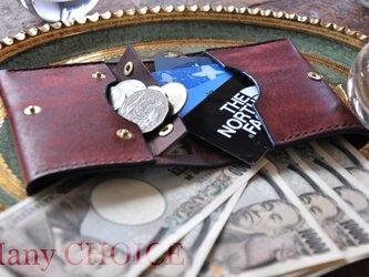 イタリアンレザー・革新のプエブロ・コンパクト2つ折り財布(コッチネラ×ショコラ)の画像