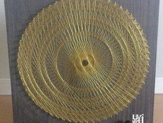黄金-Ougon-【素数糸かけ曼荼羅】64ピンの画像