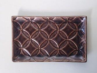 綾series/長皿Msize(chocolate)の画像