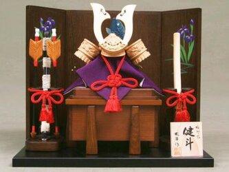 ひのき木彫り兜 健斗 4点セット(兜、お櫃、弓・太刀、衝立)の画像