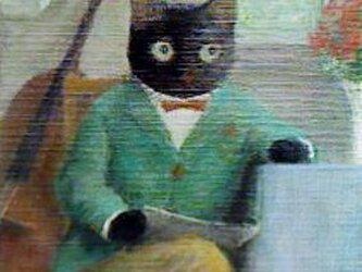 ジャズミュージシャン(グリーンのジャケット)の画像