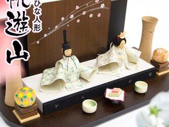 「陶木雛 桃遊山(ももゆさん)」の画像