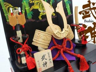 木彫り兜「ひのき木彫り兜 武神 4点セット(兜,お櫃,弓・太刀,衝立)」の画像