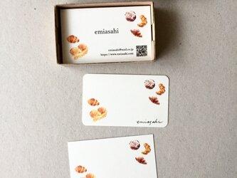 パンの名刺 ショップカード メッセージカード 50枚の画像