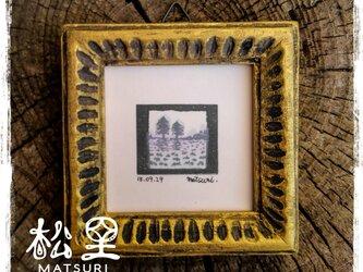 消しゴム版画「水のある風景」(額装済み)の画像