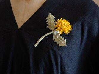 <受注生産品>草木染め たんぽぽのコサージュの画像