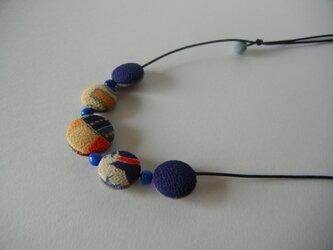 古布ちりめんリバーシブルネックレス(ブルーとグレー)の画像