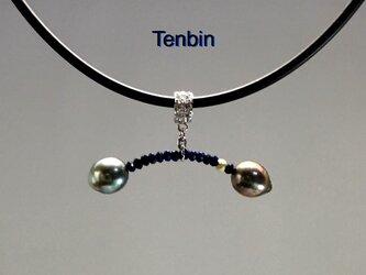 Tenbin(天秤のペンダント)の画像