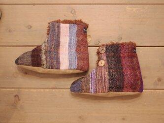 手織り もこもこファールームブーツの画像