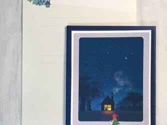 星降る夜、友だちの家 〜便箋4種のセット〜の画像