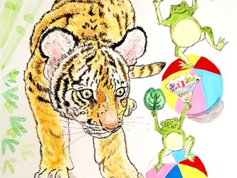 TIGER AND FROGS~蛙の子守り芸~の画像