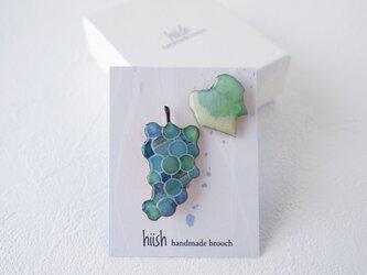 葡萄と葉のブローチセット(グリーン/ボックス入)の画像