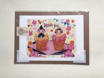 名入れひな祭りカップケーキ ポスターno.139の画像