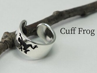 Cuff-Life Frog - カエルのイヤーカフ 幅6mmの画像