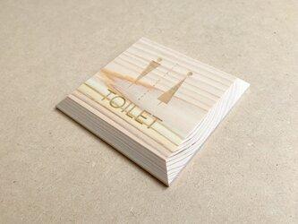 木プレート TOILET2 mp-6の画像