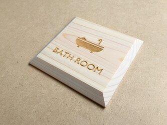 木プレート BATH ROOM mp-8の画像
