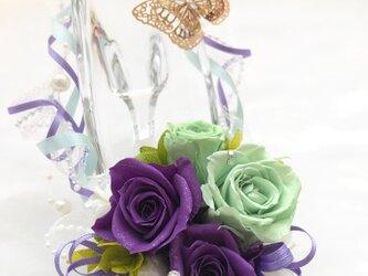 【プリザーブドフラワー/ガラスの靴シリーズ】パープルとグリーンの美しい魔法の時間【フラワーケースリボンラッピング付き】の画像
