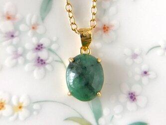 天然翡翠ネックレス2.92ct☆ ミャンマー産の原石から磨きましたの画像