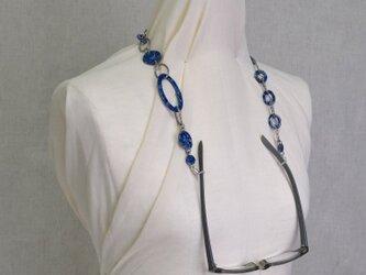 〈展示品〉メガネチェーン ブルーマーブル柄の画像