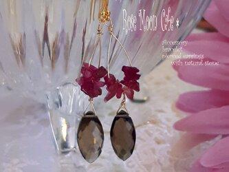 宝石質スモーキークォーツマーキスとルベライトのピアス K14gfの画像