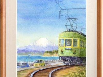水彩画原画 江ノ電・七里ヶ浜を走る 6の画像