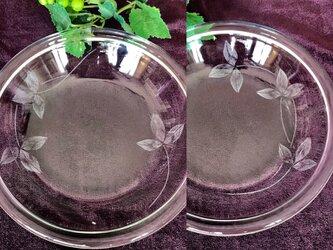 クローバーのペアプレート〜手彫りガラス〜の画像