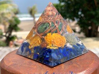 ☆入魂儀式済み 中ピラミッド 幸運 引き寄せ バリ島ルビーインゾイサイトタンブル ラピスラズリ メモリーオイルの画像