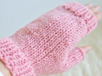 ハンドウォーマー 指なしミトン 手袋 パステルピンク 手編み ウール 羊毛 100%の画像