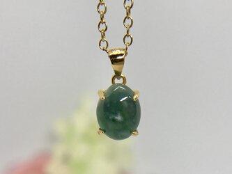 天然翡翠ネックレス2.36ct☆ ミャンマー産の原石から磨きましたの画像