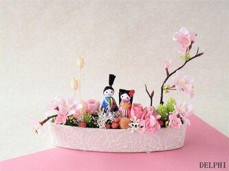 ひな祭りアレンジメント(舟形)【プリザーブドフラワー】雛祭り 桃の節句 ギフト 和風アレンジメントの画像
