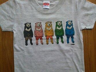 Tシャツ 【110cm】「マレー5」の画像