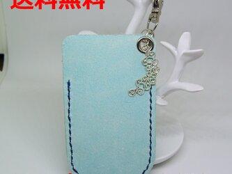 牛床革リップケース 糸紺色の画像