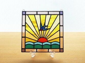 ステンドグラス ミニパネル 日の出ii 15cmの画像