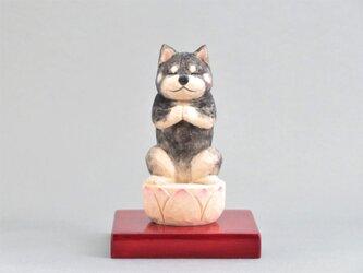 木彫り 犬仏さま 黒柴犬 犬仏1906の画像