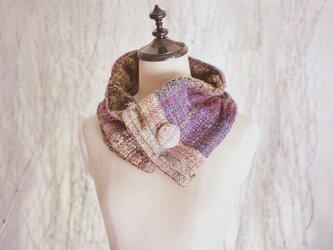 手織り ブークレーネックウォーマーの画像
