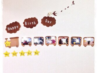 NATURAL お誕生日会 壁飾りプチプレゼント付の画像