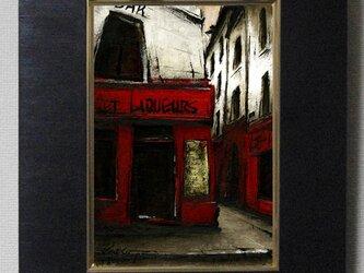 風景画 パリ 油絵 カフェ「裏通りの赤いカフェ」の画像