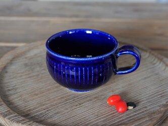 瑠璃釉 ティーカップ (鎬)の画像