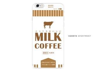 iphoneXS ケース コーヒー ミルク スマホケースの画像